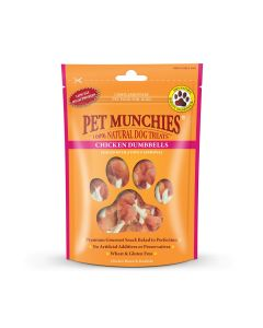 Pet Munchies Chicken & Rawhide Dumbbells - 80g - Pack of 8